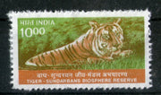 India 2000 9th Definiti. Series - 10Rs Tiger Sunderbans Phila-D168 MNH - Phil India Stamps