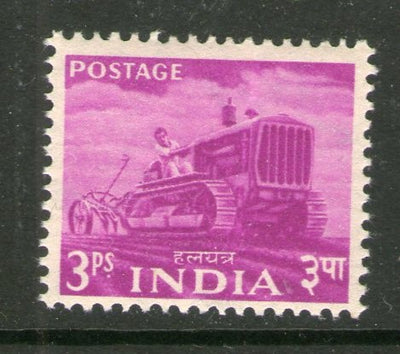 India 1955 2nd Definitive Series Five Year Plan - 3p Tractor Phila-D20 1v MNH - Phil India Stamps