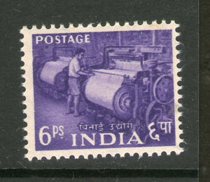 India 1955 2nd Definitive Series Five Year Plan - 6p Power Loom Phila-D21 1v MNH - Phil India Stamps