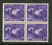 India 1955 2nd Definitive Series Five Year Plan-6p Powerloom BLK/4 Phila-D21 MNH - Phil India Stamps