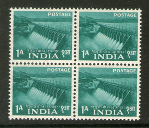 India 1955 2nd Definitive Series 5 Year Plan-1An Tilaiya Dam Blk/4 Phila-D23 MNH - Phil India Stamps