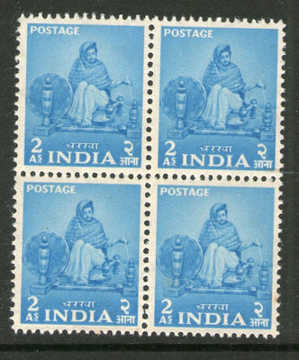 India 1955 2nd Definitive Series Five Year Plan 2As Charkha Blk/4 Phila-D24 MNH - Phil India Stamps