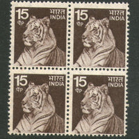 India 1974 5th Def. Series-15p White Tiger WMK To Left BLK Phila-D94 / SG721 MNH - Phil India Stamps
