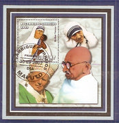 Mozambique 2002 Mahatma Gandhi, Noble Prize Winner Mother Teresa, Pope John Paul II  M/s CTO Used