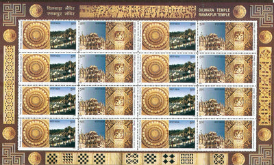 India 2009 Dilwara & Ranakpur Jain Temple Architecture Jainism Phila-2515 Sheetlet MNH