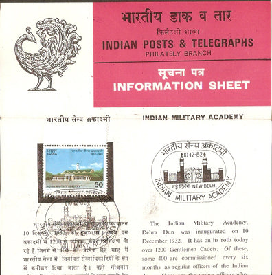 India 1982 Indian Military Academy Phila-914 Cancelled Folder