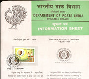 India 1985 International Youth Year Phila-1023 Cancelled Folder