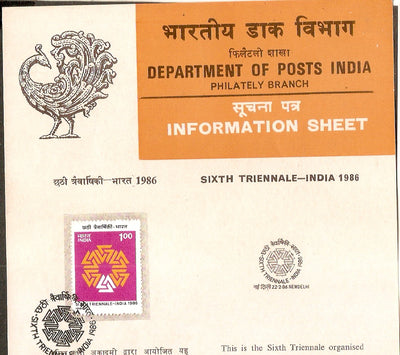 India 1986 6th Triennial Art Exhibition Phila-1036 Cancelled Folder