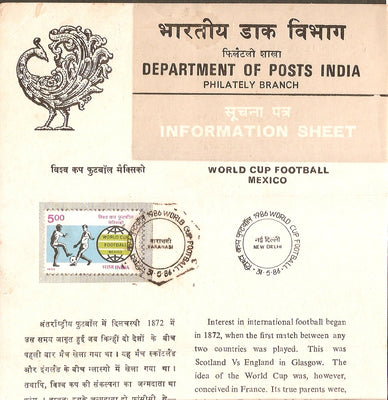 India 1986 World Cup Football Championship Mexico Phila-1039 Cancelled Folder