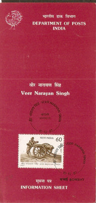 India 1987 Veer Narayan Singh Phila-1111 Cancelled Folder