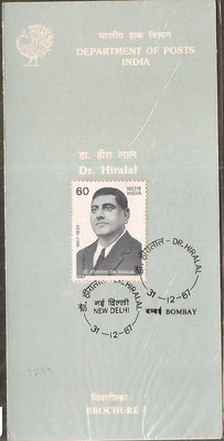 India 1987 Dr. Hiralal Phila-1117 Cancelled Folder
