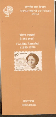 India 1989 Pandita Ramabai Phila-1216 Cancelled Folder