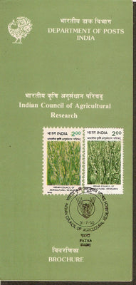 India 1990 Agriculture Research Phila-1236 Cancelled Folder