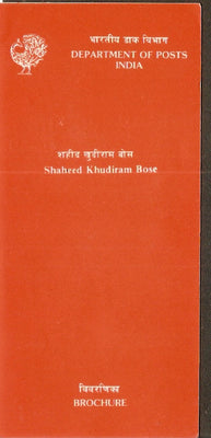 India 1990 Shaheed Khudiram Bose Phila-1237 Cancelled Folder