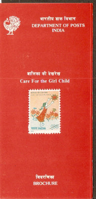 India 1990 SAARC Year Care for Girl Child Phila-1242 Cancelled Folder