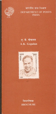 India 1990 A. K. Gopalan Phila-1250 Cancelled Folder