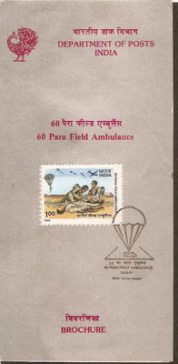 India 1992 Parachute Field Ambulance Military Phila-1345 Cancelled Folder