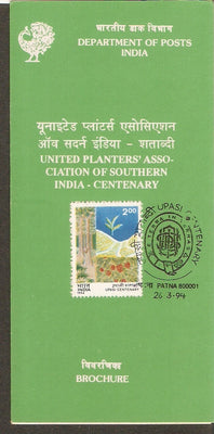 India 1994 UPASI Rubber Plant Phila-1407 Cancel Folder