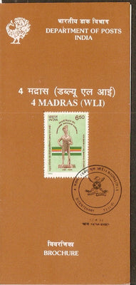 India 1994 Madras Regiment Military Phila-1413 Cancelled Folder