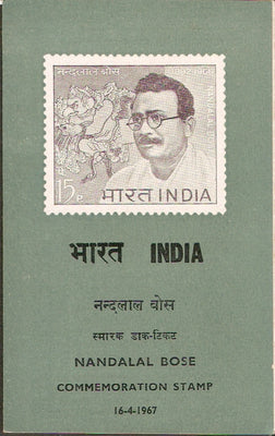 India 1967 Nandalal Bose Phila-444 Cancelled Folder