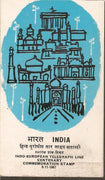 India 1967 Indo-European Telegraph Line Phila-452 Cancelled Folder