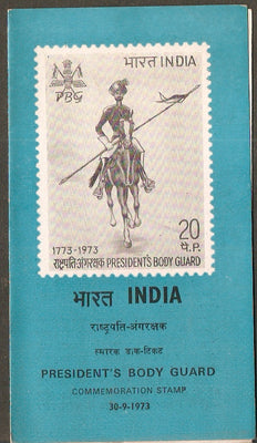 India 1973 President's Body Military Phila-589 Cancelled Folder
