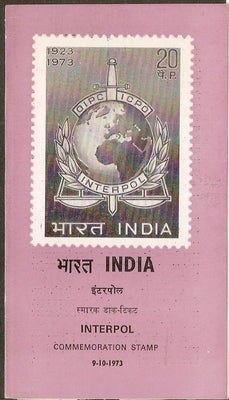 India 1973 Interpol Criminals Police Organisation Phila-590 Cancelled Folder