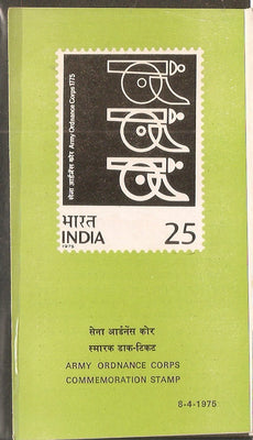 India 1975 Army Ordnance Corps Military Phila-634 Cancelled Folder