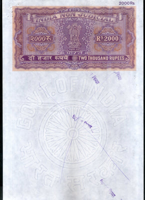 India Fiscal Rs. 2000 Ashokan Stamp Paper Court Fee Revenue WMK-16 Good Used # 80A - Phil India Stamps