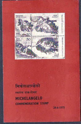 India 1975 Michelangelo Paintings Se-tenant Phila-648 Cancelled Folder RARE