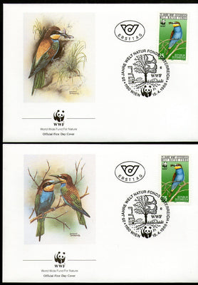 Austria 1988 WWF Bee Eater Birds Sc 1425 Wildlife Animal Fauna FDCs # 64 - Phil India Stamps