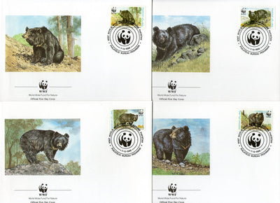 Pakistan 1989 WWF Himalayan Black Bears Sc 719 Wildlife Fauna Animal FDCs # 88 - Phil India Stamps