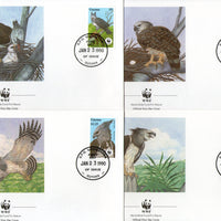 Guyana 1990 WWF HARPY EAGLE Bird of prey Wildlfe Animals Fauna FDCs # 89 - Phil India Stamps