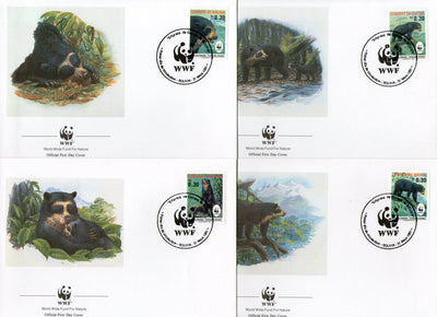 Bolivia 1991 WWF Spectacled Bear Wildlife Animal Mammals Fauna 4 FDCs Set # 113 - Phil India Stamps