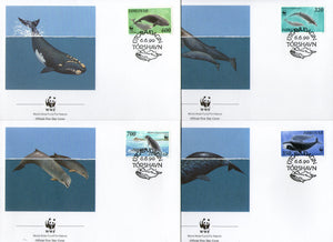 Faroe Islands 1990 WWF Whales Fish Marine Life Sc 208-11 Fauna Wildlife Animals Mammals FDCs # 99 - Phil India Stamps
