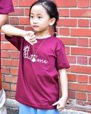 Huat Time Tee in Maroon - Kids