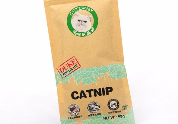 Catnip For Cats, Catnip Plant For Sale Essentials Glamorous Dogs Shop - Glamorous Accessories for Your Dog + FREE SHIPPING