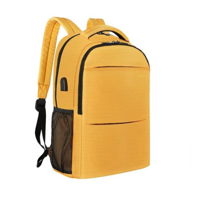 Scratch Proof Anti Theft Travel Backpack - GearMeeUp