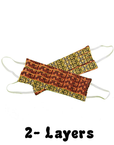African Print 2-Layer Mask