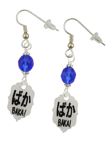 http://cdn.shopify.com/s/files/1/0111/7682/products/Baka_Earrings_large.jpg?v=1461874103