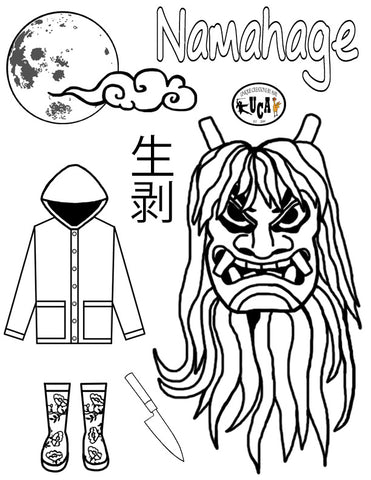 Namahage, Coloring-book Page