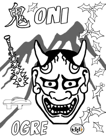 Oni, Coloring-book Page