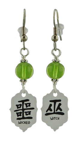 Wicked Witch Kanji Earrings