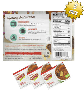Meal Mart Amazing Meals Beef Cholent with Potato Kugel and Kishke - Pack of 3
