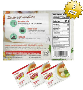 Meal Mart Amazing Meals Chicken Soup with Matzo Balls - Pack of 3