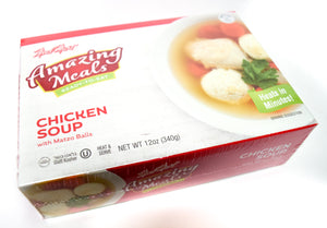 Meal Mart Amazing Meals Chicken Soup with Matzo Balls