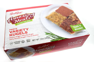 Meal Mart Amazing Meals Variety Kugels - Parve