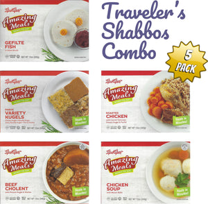 Kosher Amazing Meals 5 pack Travelers Combos (Shabbos Combo)
