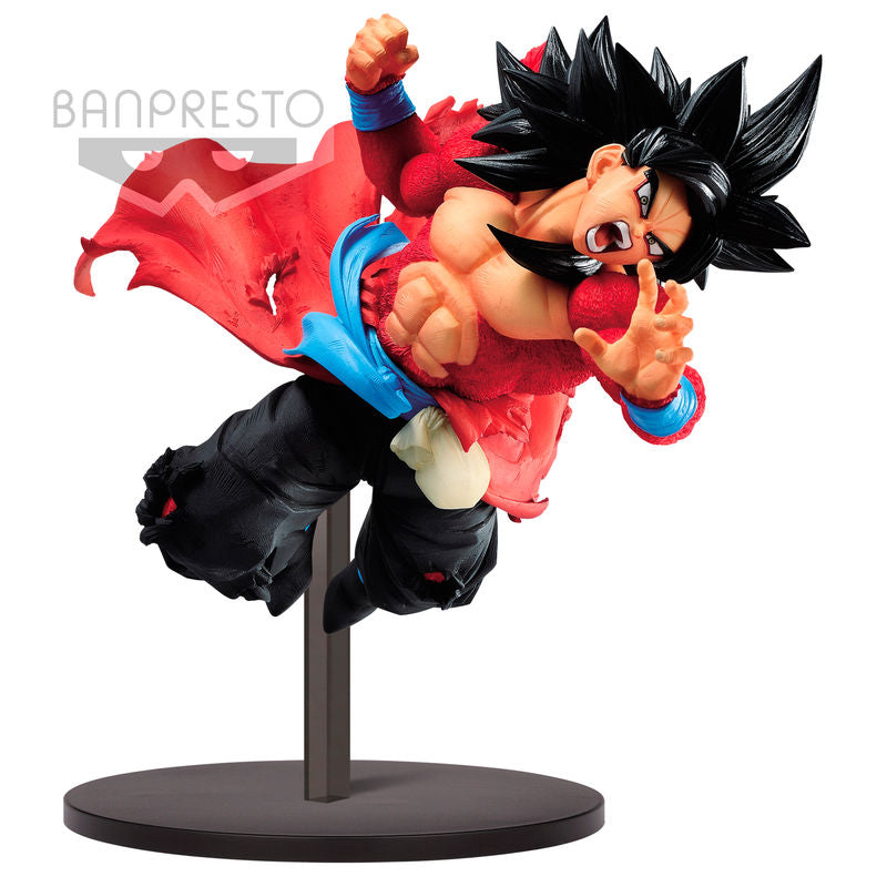 Super Dragon Ball Heroes, Super Saiyan 4 Son Goku, 14cm - Aunis Comic World