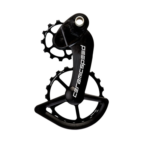 ceramicspeed OSPW System for Campagnolo 11-speed EPS & Mechanical